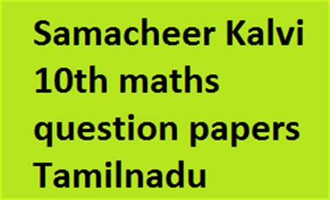 If i am a scientist essay in tamil - tastethegoodlifeorg